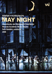 Video May Night DVD Cover 7110