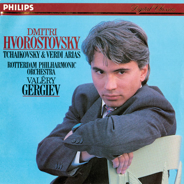 Essentials Hvorostovsky CD cover 212