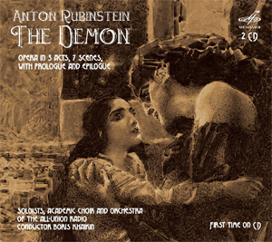 Recordings Demon Cover 814
