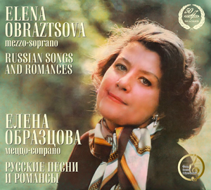 Recordings Obraztsova Cover 1215