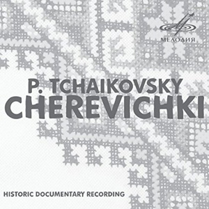 Recordings Cherevichki cover 215