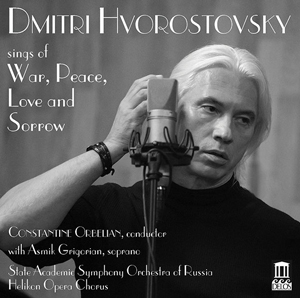 Recordings Hvorostovsky Sings of War Cover 1216