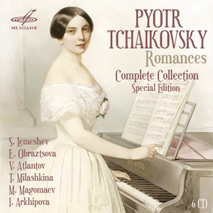 Recordings Tchaikovsky Cover 516