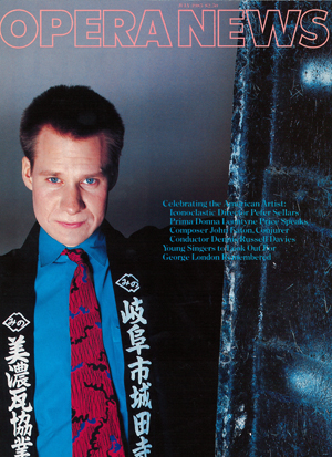 80th Anniversary Peter Sellars cover for Leontyne Interview