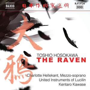 Recordings Raven Cover 1117