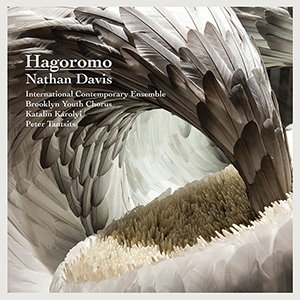 Recordings Hagoromo Cover 519