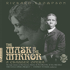 Recordings Mask in Mirror Cover 719